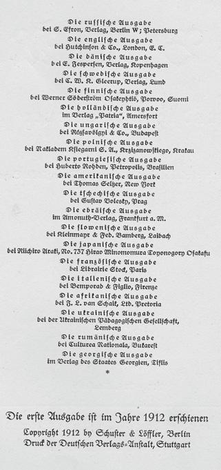 diebienemaja1912-2.jpg