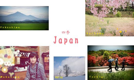 japan2.jpg